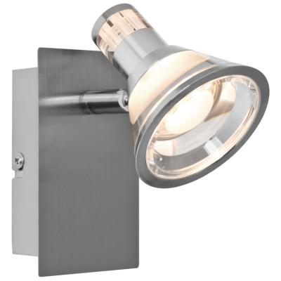 Strahler, Spot, LED/230V/5W, 330 lm,