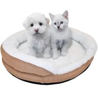 Syntrox 76x12cm Beheizbares Tierbett Hundebett Katzenbett Schlafplatz