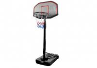 Basketballkorb verstellbarer Ständer 200-300cm
