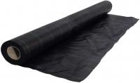 Ubbink Unterbodengewebe 100 g - 2,10 x 25 m