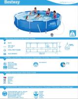 Bestway 56416 Frame Pool Steel Pro Set mit Filterpumpe 366 x 76 cm